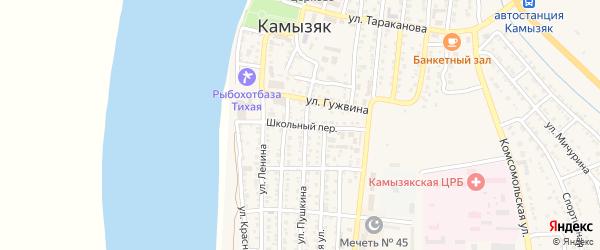 Школьный переулок на карте Камызяка с номерами домов