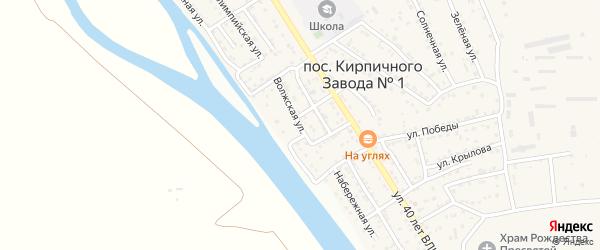 Волжская улица на карте поселка Кирпичного Завода N1 Астраханской области с номерами домов