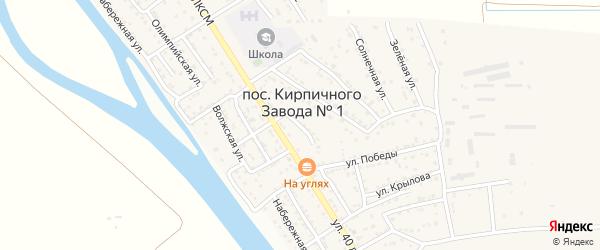 Интернациональная улица на карте поселка Кирпичного Завода N1 с номерами домов