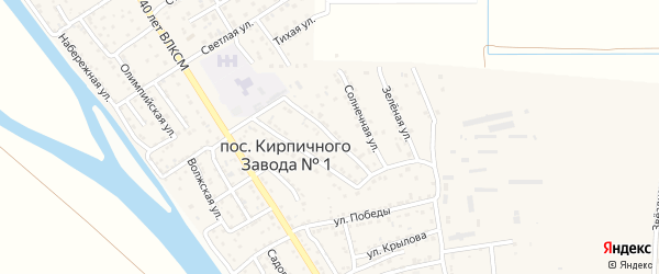 Совхозная улица на карте поселка Кирпичного Завода N1 Астраханской области с номерами домов
