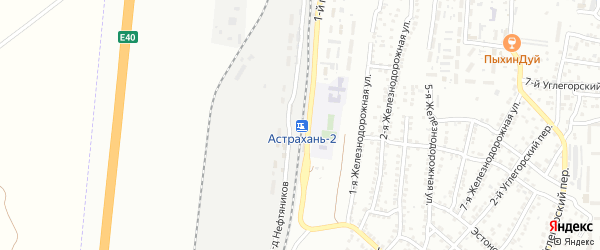 Станция Астрахань-2 на карте Астрахани с номерами домов