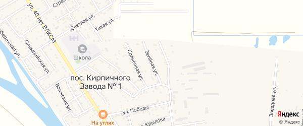 Зеленая улица на карте поселка Кирпичного Завода N1 Астраханской области с номерами домов