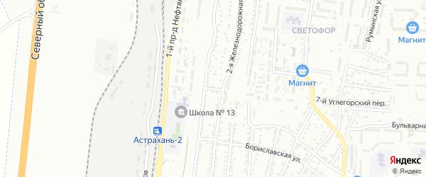 Железнодорожный переулок на карте Астрахани с номерами домов