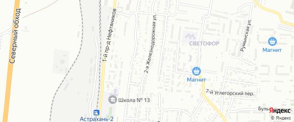 Железнодорожная улица на карте Астрахани с номерами домов