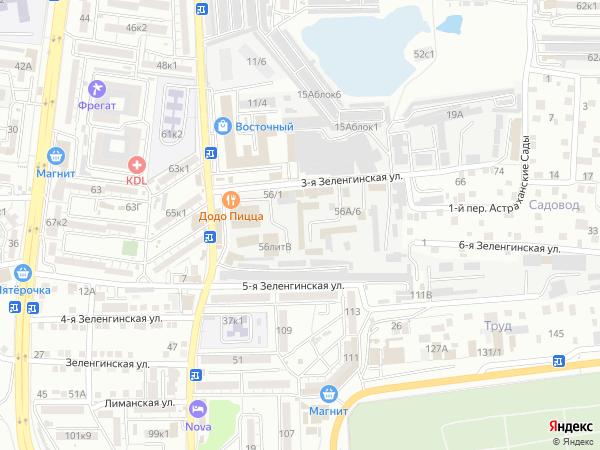 Продажа частных домов в Астрахани