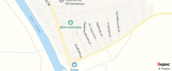 Первомайская улица на карте поселка Кирпичного Завода N1 Астраханской области с номерами домов