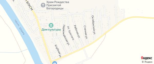 Рабочая улица на карте поселка Кирпичного Завода N1 Астраханской области с номерами домов