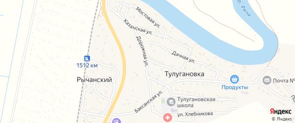 Дорожная улица на карте села Тулугановки Астраханской области с номерами домов