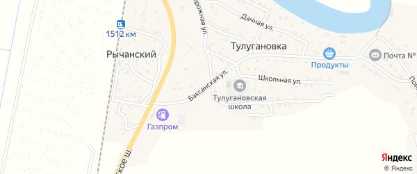 Баксанская улица на карте села Тулугановки Астраханской области с номерами домов