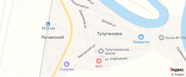 Южная улица на карте села Тулугановки Астраханской области с номерами домов