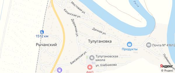 Луговая улица на карте села Тулугановки Астраханской области с номерами домов
