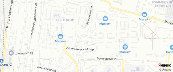 Углегорский 9-й переулок на карте Астрахани с номерами домов