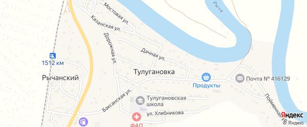 Узенькая улица на карте села Тулугановки Астраханской области с номерами домов