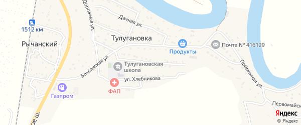 Школьная улица на карте села Тулугановки Астраханской области с номерами домов