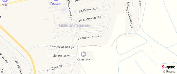 Улица Вали Котика на карте Камызяка с номерами домов