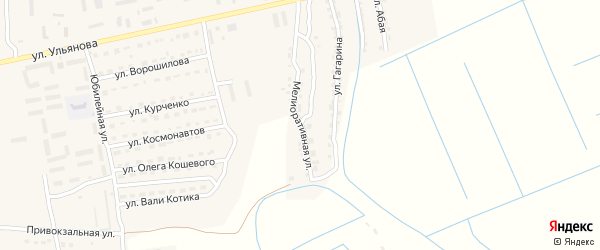 Мелиоративная улица на карте Камызяка с номерами домов