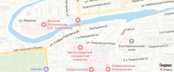 1-я Запрудная улица на карте Астрахани с номерами домов