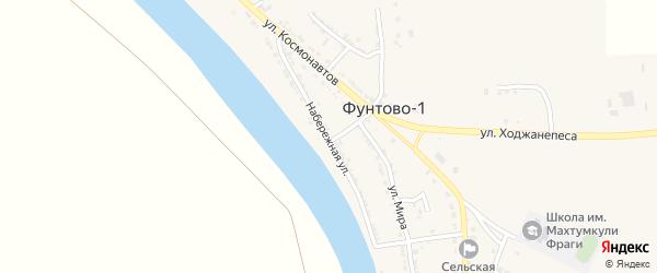 Набережная улица на карте села Фунтово-1 Астраханской области с номерами домов