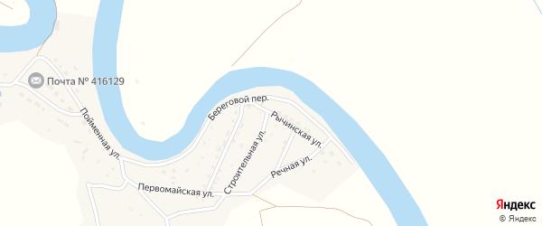 Рычинская улица на карте села Тулугановки Астраханской области с номерами домов