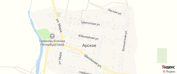 Юбилейная улица на карте Арского села с номерами домов