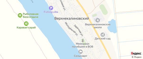 Молодежная улица на карте Верхнекалиновского поселка Астраханской области с номерами домов