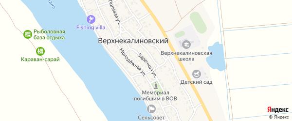 Заречная улица на карте Верхнекалиновского поселка Астраханской области с номерами домов