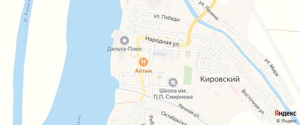 Улица Смирнова на карте Кировского поселка Астраханской области с номерами домов