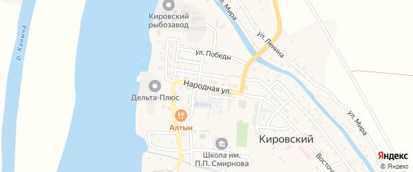 Народная улица на карте Кировского поселка с номерами домов