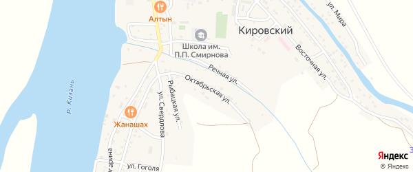 Октябрьская улица на карте Кировского поселка Астраханской области с номерами домов