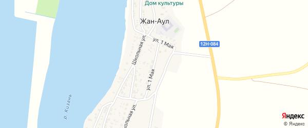 1 Мая улица на карте села Жана-Аула Астраханской области с номерами домов