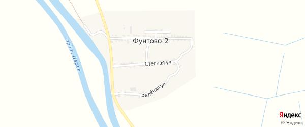 Степная улица на карте села Фунтово-2 Астраханской области с номерами домов