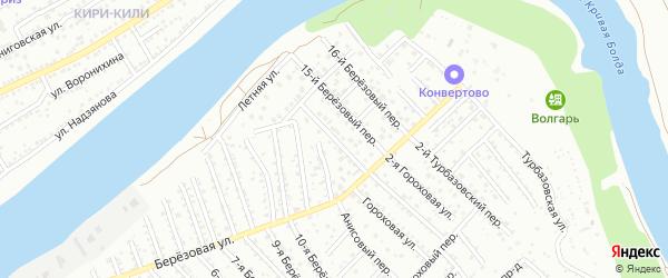Березовый 14-й переулок на карте Астрахани с номерами домов