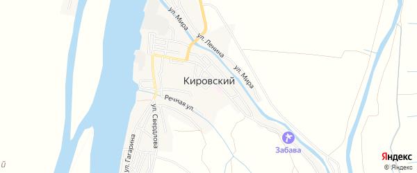 Карта Кировского поселка в Астраханской области с улицами и номерами домов