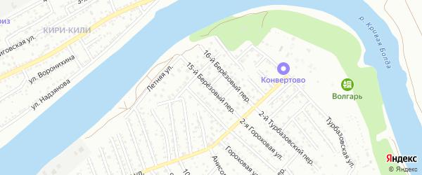 Березовый 15-й переулок на карте Астрахани с номерами домов