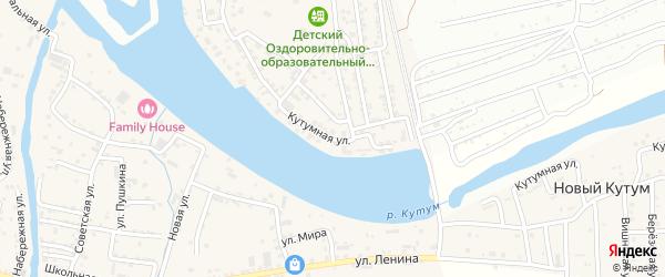 Кутумная улица на карте Новоначаловский поселка Астраханской области с номерами домов