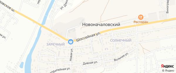 Шоссейная улица на карте Новоначаловский поселка Астраханской области с номерами домов
