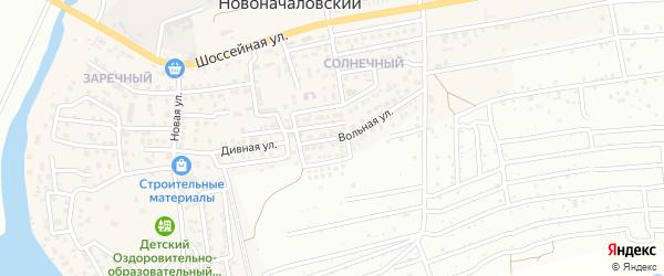Вольная улица на карте Новоначаловский поселка Астраханской области с номерами домов