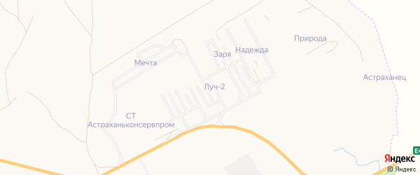 ГСК Луч-2 на карте Астрахани с номерами домов