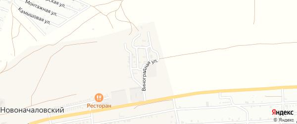 Виноградная улица на карте Новоначаловский поселка Астраханской области с номерами домов