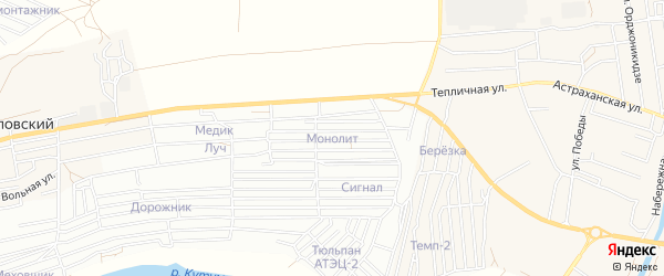 Садовое товарищество Монолит АО Стромм на карте Астрахани с номерами домов