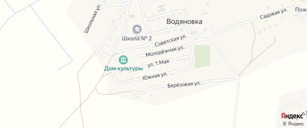1 Мая улица на карте села Водяновка с номерами домов