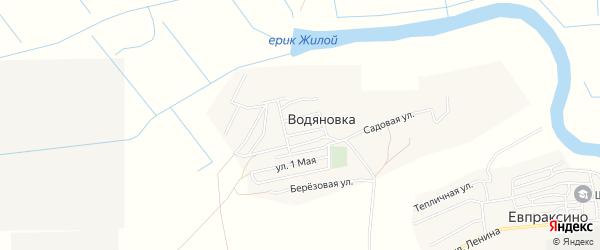 Карта села Водяновка в Астраханской области с улицами и номерами домов