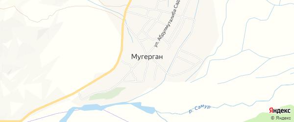 Карта села Мугергана в Дагестане с улицами и номерами домов