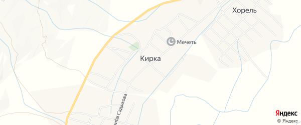 Карта села Кирки в Дагестане с улицами и номерами домов