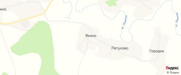 Карта деревни Якино в Архангельской области с улицами и номерами домов