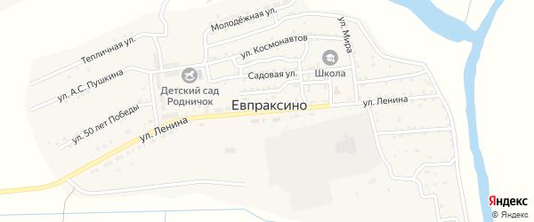 Улица Ленина на карте села Евпраксино Астраханской области с номерами домов
