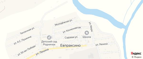 Улица Космонавтов на карте села Евпраксино Астраханской области с номерами домов