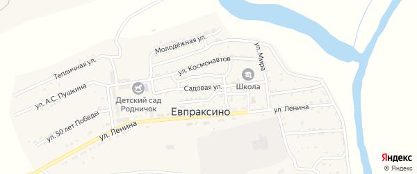 Садовая улица на карте села Евпраксино Астраханской области с номерами домов