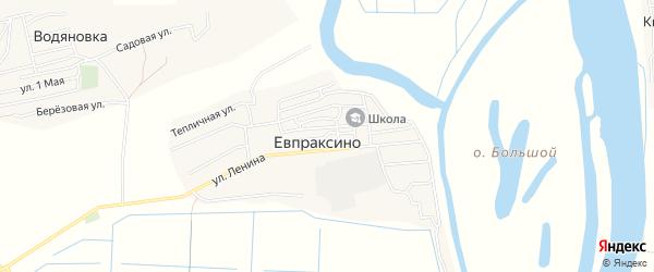 Карта села Евпраксино в Астраханской области с улицами и номерами домов