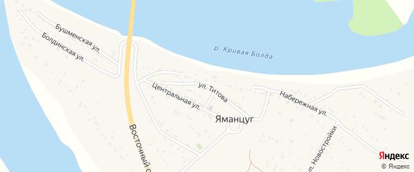 Улица Титова на карте села Яманцуг с номерами домов